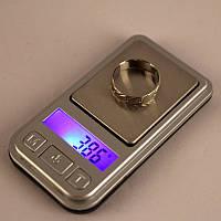 Цифровые ювелирные весы Pocket Scale 6202РА с пределом взвешивания 200 граммов