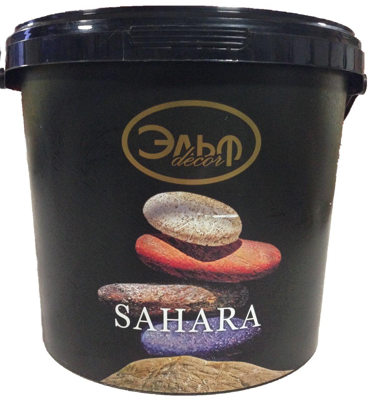 Декоративна штукатурка Эльф-decor SAHARA 5 кг
