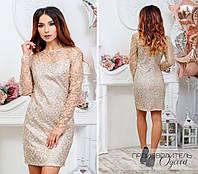 71a5b716241 Обворожительное нежное короткое платье с отделкой из ажурной вышивки S
