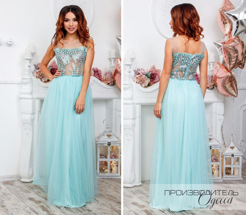 a7f29534ae3 Нежное нарядное платье с прозрачным верхом из кружева расшитым пайеткой и  длиной юбкой из фатина S
