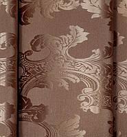 Ткань для штор Орлеан бежевый P- 6997, двухсторонние