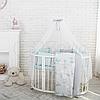 Детский постельный комплект  Бэби дизайн премиум Зайчики мята(овал)