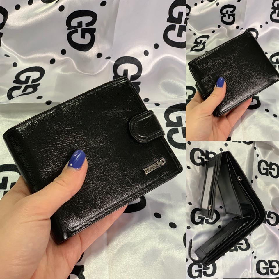 Кожаное мужское портмоне - бумажник 1054