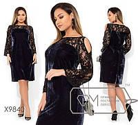 Нарядное женское платье бархат рукава гипюр +стразы с вырезами на плечах размер 48 50 52 54
