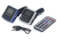 Автомобильный FM-модулятор 853 с Aux входом, fm трансмиттер