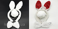 Карнавальный набор Зайчик/Зайка (Ушки, Хвостик, бабочка) меховые