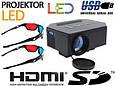 Мультимедійний проектор LED HDMI USB XB!!Супер !!, фото 3