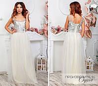 Нарядное длинное платье из кружева с пайеткой с глубоким вырезом на спине и пышной юбкой из евро сетки S, M, L