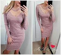 Ангоровое облегающее вечернее платье