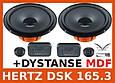 Система HERTZ DSK 165.3 160ВТ!, фото 2
