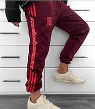 Спортивные Штаны в стиле Adidas calabasas Реплика