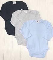 Базовый набор из трех бодиков с длиным рукавом  для младенца Меланж+голубой+т.синий