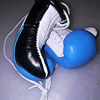 Сувенир.Подарочные кожаные боксерские  перчатки . Сувенир