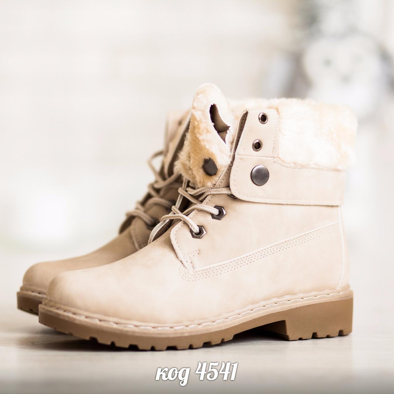 d6362809 ... Женские зимние ботинки с отворотом на низком ходу бежевые с опушкой, ...