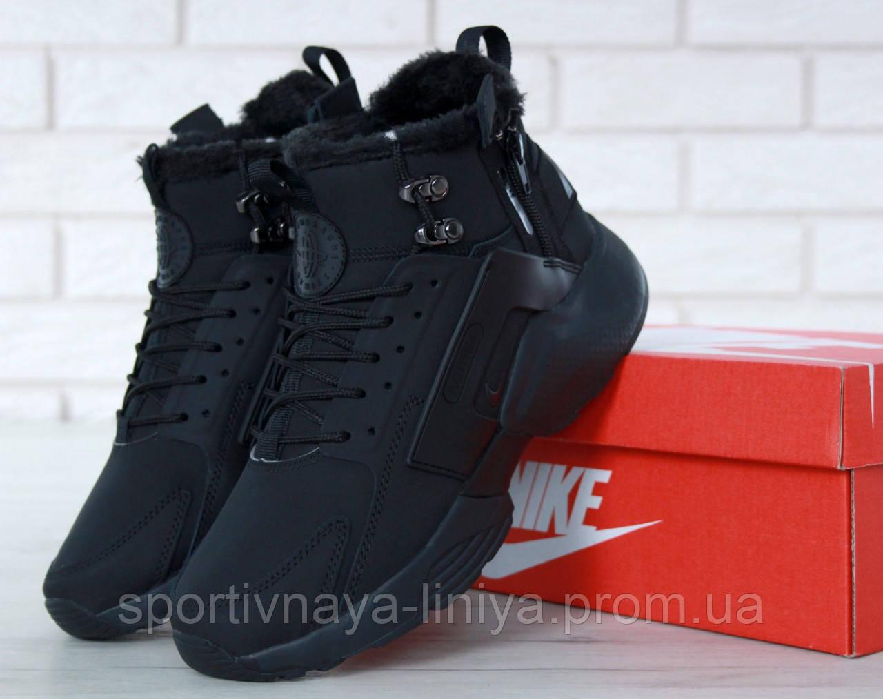 Кроссовки мужские на меху Nike huarache Black Реплика