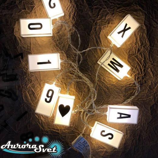 LED гирлянда МЕССЕНДЖЕР 1,8 м на 10 светодиодов. Светодиодная гирлянда. Производство Франция., фото 1
