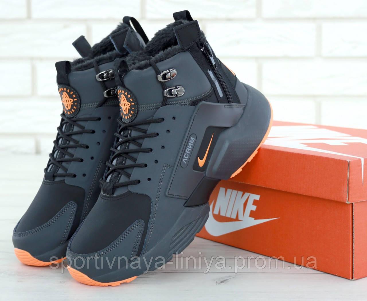 Кроссовки мужские на меху Nike huarache Silver and Black Реплика