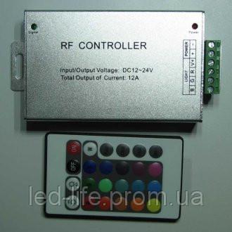 Контроллер 3х4A с ДУ (IR выводной)
