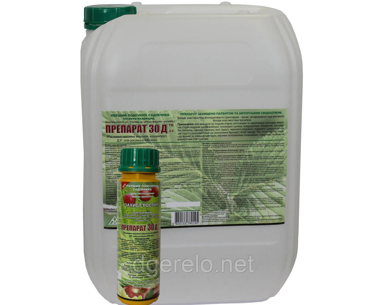 Препарат 30 Д   (5 литров)