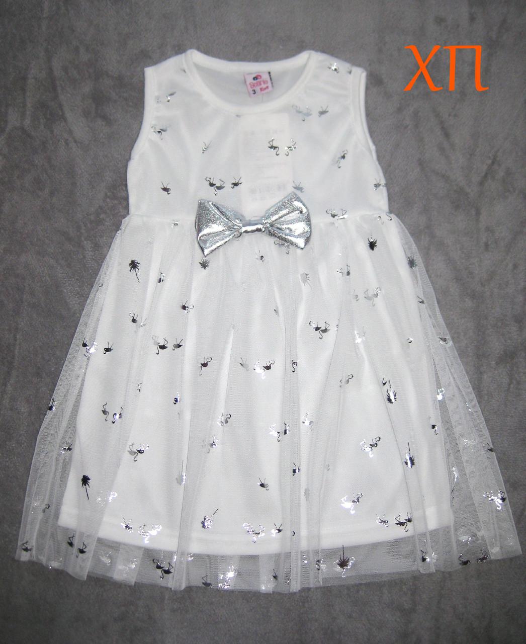 Красивейшее платье с бантиком для девочки р.  3