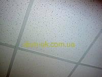 Подвесной потолок тип  Армстронг- самый дешевый* цена  цена от 200 м.кв.