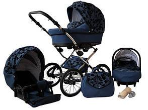 Прогулочная детская коляска MARGARET 3в1