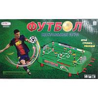 Настольный футбол большой ColorPlast