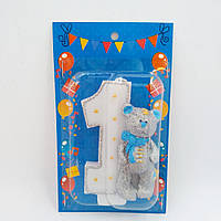 Свечка на 1 годик в торт для мальчика с мишкой 11*7