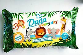 Детские влажные салфетки DADA Naturals с первого дня жизни 72шт.