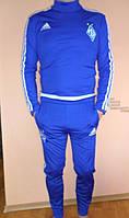 Спортивный костюм Динамо (тренировочный)