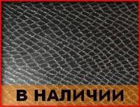 Виниловая пленка под змеиную кожу с микроканалами