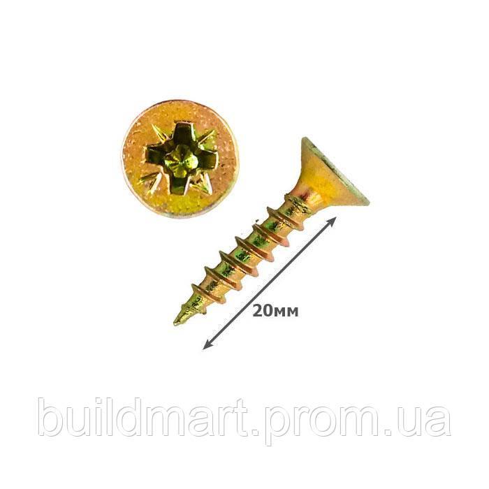 Шуруп универсальный желтый 4х20 (1000шт.)