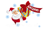 Компанія «АгроЛюкс» запускає спеціальну пропозицію для своїх клієнтів