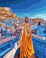 """Картина по номерам """"Следуй за мной.Тунис"""" Rainbow Art"""
