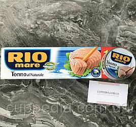 Тунец Rio в собственном соку 80 грм