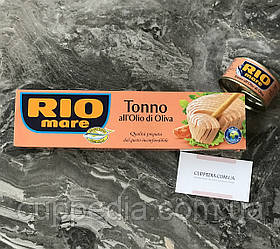 Тунец Rio Mape в оливковом масле 80 грм