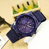 Мужские наручные армейские часы Gemius Army синие