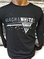 Мужская футболка с длинным рукавом Black&White Турция р. M, L, XL, XXL.