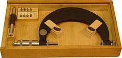 Микрометр со вставками тип МВМ 125-150