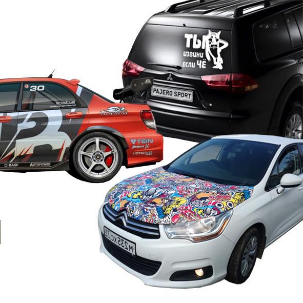 АВТОАКСЕССУАРЫ (карбоновая плёнка, наклейки для авто, модные штучки для вашего любимого автомобиля)