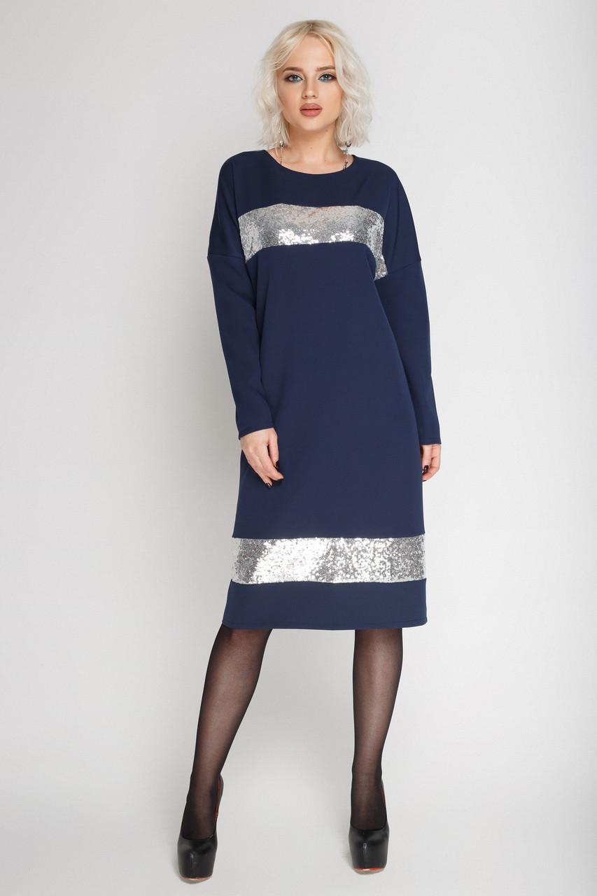 8cdd24ba Шикарное платье Соло из костюмной ткани и серебряной пайетки большие  размеры 52-58 скл.