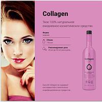 Жидкий Коллаген Duolife, 750 ml