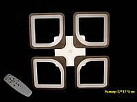 Светодиодная люстра с пультом-диммером черная S8060-4 BK