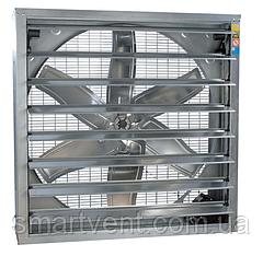 Вентилятор осьовий Турбовент ВСХ-800