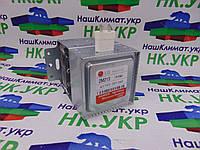 Магнетрон Оригинальный для микроволновой печи LG 2M213-01TAG (Оригинал), фото 1
