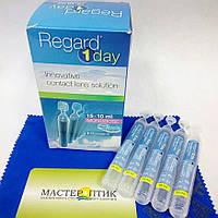 Розчин для контактних лінз VitaResearch, Regard 1 day (Регард Ван Дей), 15х10 мл