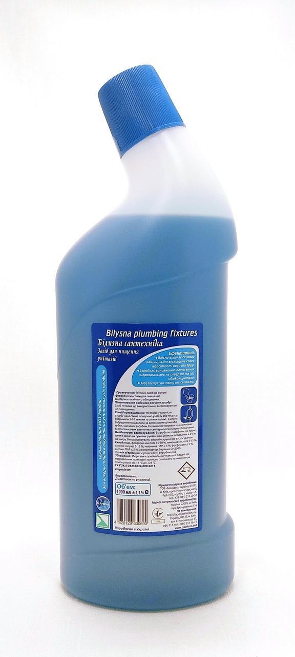 Белизна сантехника средство для мытья санузлов, 1 л