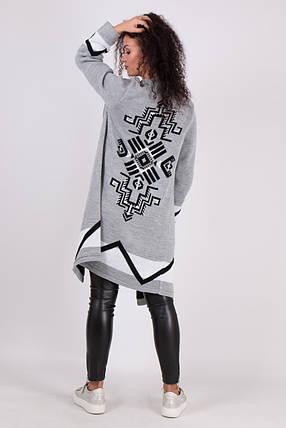 Модный кардиган женский вязаный с застежкой на брошь и принтом на спине размеры  42-50   , фото 2