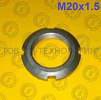 Гайка кругла шлицевая по ГОСТ 11871-88, DIN 981. М20х1.5, фото 1