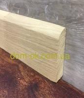 Деревянный плинтус из дуба и ясеня ТИП 310 размер 80х16 мм ясень